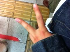 賀久涼太 公式ブログ/びっくり!!!!!!!! 画像1