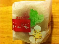 賀久涼太 公式ブログ/神戸スイーツ。 画像3