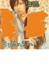 賀久涼太 公式ブログ/GW♪ 画像1