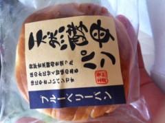 賀久涼太 公式ブログ/マイブーム 画像1