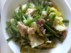 賀久涼太 公式ブログ/野菜。 画像1
