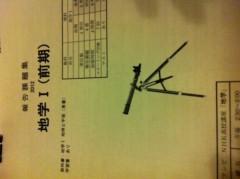 賀久涼太 公式ブログ/無理なんだけど〜。 画像1