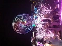 賀久涼太 公式ブログ/クリスマス♪ 画像1