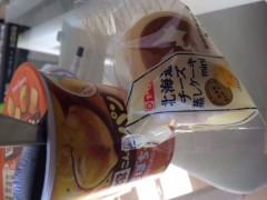 賀久涼太 公式ブログ/おはよう(*^^*) 画像1