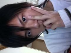 賀久涼太 公式ブログ/お風呂 画像1