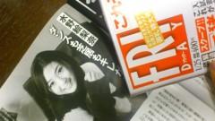 FLOWER 公式ブログ/またまたまた!!!!!!!絵梨奈 画像1