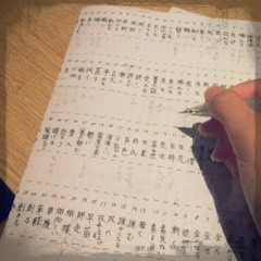 FLOWER 公式ブログ/お勉強ー\(^o^)/希☆ 画像1