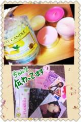 FLOWER 公式ブログ/今日のこと!晴美 画像1