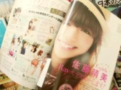 FLOWER 公式ブログ/harumi.  千春 画像1