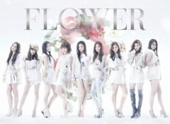 FLOWER 公式ブログ/アナザージャケット絵梨奈 画像1