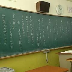 FLOWER 公式ブログ/卒業。萩花 画像1