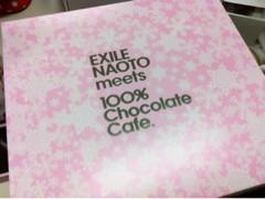 FLOWER 公式ブログ/NAOTOさん!千春♪ 画像3