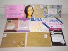 FLOWER 公式ブログ/ありがとうございます(ToT)絵梨奈 画像1