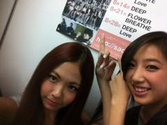 FLOWER 公式ブログ/THANK YOU*  千春 画像1