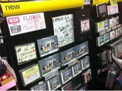 FLOWER 公式ブログ/HMVイオンモール高崎店。 千春 画像1