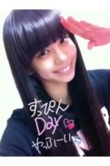 FLOWER 公式ブログ/字と戦う晴美!晴美 画像1