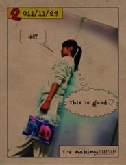 FLOWER 公式ブログ/MAKIDAIさんプロデュース!美央♪ 画像1