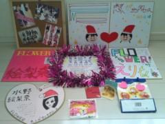 FLOWER 公式ブログ/宝物です!!!!!!!絵梨奈 画像2