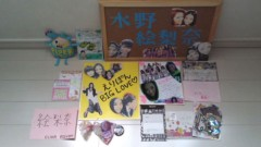 FLOWER 公式ブログ/ありがとうございます(>_<)絵梨奈 画像2