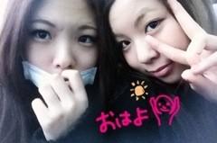 FLOWER 公式ブログ/群馬へ!!!ちはる 画像1