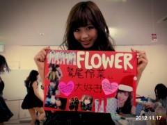FLOWER 公式ブログ/紫。伶菜 画像1