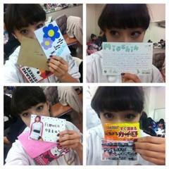 FLOWER 公式ブログ/ファンレター&ファンカイロ☆美央♪ 画像1