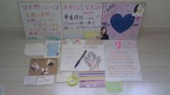 FLOWER 公式ブログ/ありがとうございます!絵梨奈 画像1