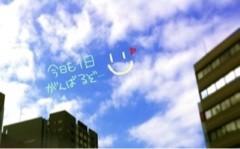 FLOWER 公式ブログ/青空ー!!!千春♪ 画像1
