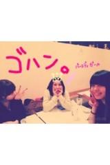 FLOWER 公式ブログ/ごはん!希 画像1