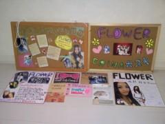 FLOWER 公式ブログ/第5弾!絵梨奈 画像1