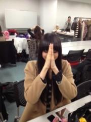 FLOWER 公式ブログ/雨ふるな〜絵梨奈♪ 画像1