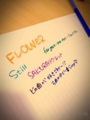 FLOWER 公式ブログ/みなさん!★真波 画像1