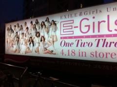 FLOWER 公式ブログ/E-Girls☆真波 画像1