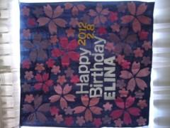 FLOWER 公式ブログ/第一弾!絵梨奈 画像1