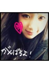 FLOWER 公式ブログ/今日は(*^^*)希☆♪ 画像1