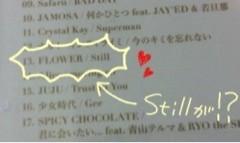 FLOWER 公式ブログ/Stillが!!!ちはる 画像2