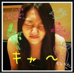 FLOWER 公式ブログ/嬉しい☆真波 画像1