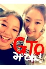 FLOWER 公式ブログ/今日は!!!!!!希 画像1