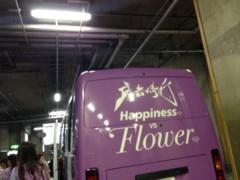 FLOWER 公式ブログ/ばーす。 千春 画像1