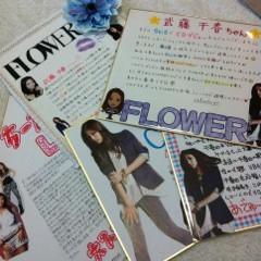 FLOWER 公式ブログ/最終日!!千春♪ 画像2