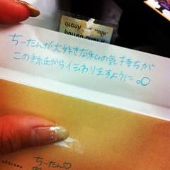 FLOWER 公式ブログ/ありがとう(  ´▽ ` ) ノ千春♪ 画像3