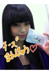 FLOWER 公式ブログ/おいしい国!日本!晴美 画像2