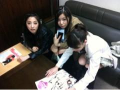 FLOWER 公式ブログ/ドン・キホーテ!千春 画像2