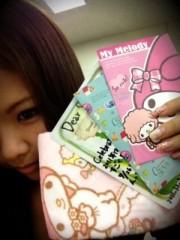 FLOWER 公式ブログ/手紙&プレゼント!千春♪ 画像1