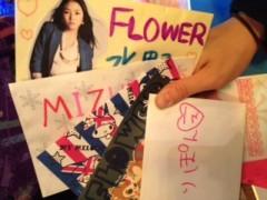 FLOWER 公式ブログ/終了♪絵梨奈 画像1