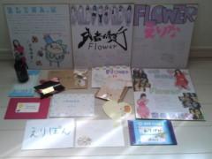 FLOWER 公式ブログ/ささえ…絵梨奈 画像2
