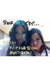 FLOWER 公式ブログ/12月突入!千春♪ 画像1