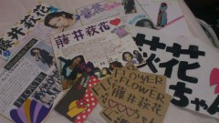 FLOWER 公式ブログ/嬉しい(>_<) 萩花 画像1