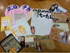 FLOWER 公式ブログ/THANK YOU!千春 画像2
