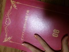 FLOWER 公式ブログ/ビブリア古書堂の事件手帖!絵梨奈 画像1